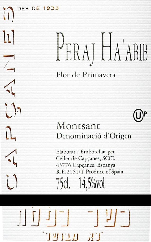 Celler-Capcanes_Peraj-HaAbib-2004
